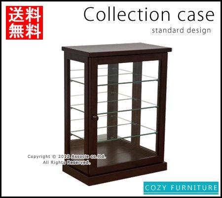 ■送料無料■<52%OFF>小さめコレクションケース45cm幅 背面ミラーキャビネット 全3色 DBR