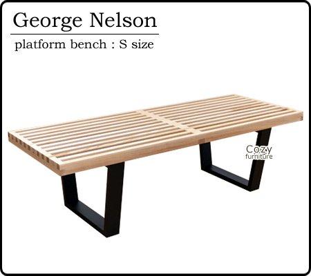 ■送料無料■George Nelson ジョージ・ネルソン プラットフォームベンチ ネルソンベンチ122cm幅 NA