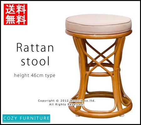 ■送料無料■<58%OFF>ラタン製のスツール(高さ46cm) うれしいクッション付きです◎ HN 全2色