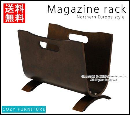 ■送料無料■<55%OFF>北欧風デザインのおしゃれなマガジンラック ソファサイドに◎ BR 全2色
