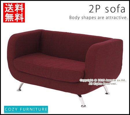 ■送料無料■丸いフォルムがおしゃれなデザイン性の高い2人掛けソファー ファブリック PL 全2色