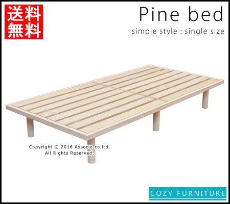 ■送料無料■<67%OFF>シンプルデザインのシングルベッド すのこベッドなので通気性◎です WW 全3色