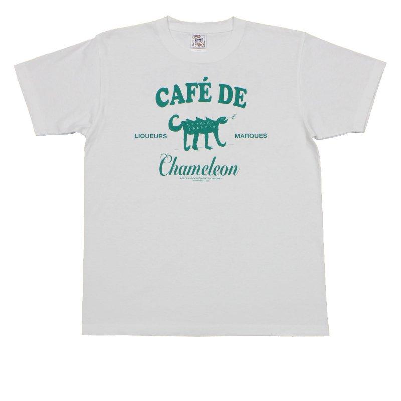 【カメレオン・カフェTシャツ 白+緑】