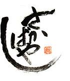 さかばやしオンラインショップ | 岡山の地酒専門店 日本酒 焼酎 リキュール 販売 通販