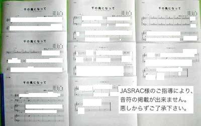 千の風になって/秋川雅史/新井満(Fl,Vc,Hp,Pf)