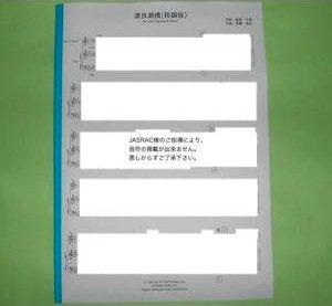 渡良瀬橋/森高千里(ソロCl+Pf伴奏楽譜)