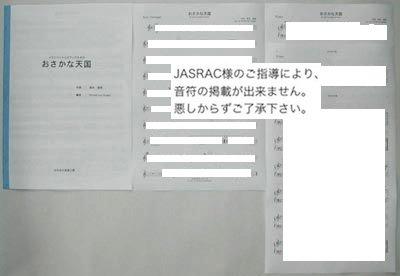 おさかな天国/柴矢俊彦/裕美(ソロTp+Pf伴奏)