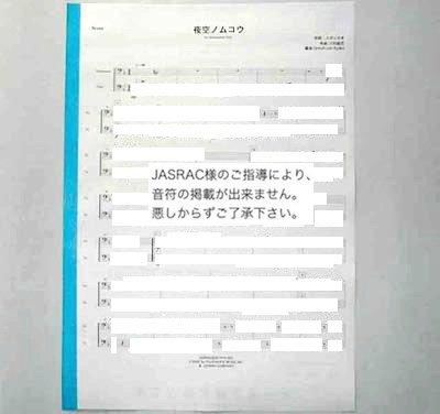 夜空ノムコウ/SMAP(Eu+Tu)