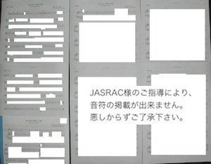 マツケンサンバII/宮川彬良(ソロTu+Pf伴奏)
