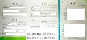時代 / 中島みゆき(Fl,Vc,Hp,Pf の四重奏)