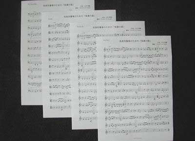 信濃の国/長野県歌(弦四版、他金8版あり)