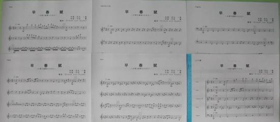 早春賦 / 中田章(木管五重奏楽譜)