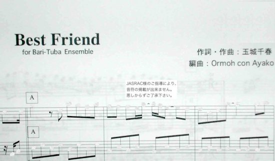 BEST FRIEND / kiroro(バリチューバ5重奏楽譜)