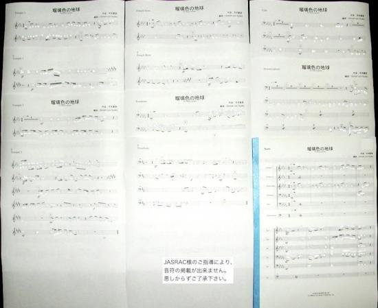 瑠璃色の地球 / 松田聖子(金管五重奏)