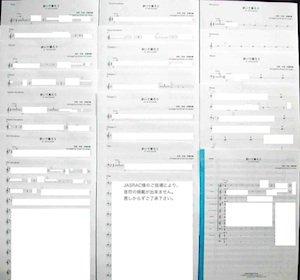 歩いて帰ろう / ポンキッキーズ/斉藤和義(管楽8重奏楽譜)