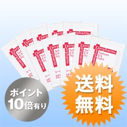 【ポイント10倍】◆送料無料◆シーバム EX ライト サンプル(10枚1セット)[ジェル・クリーム]【代引不可】
