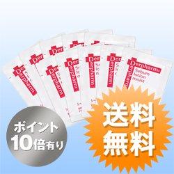 【ポイント10倍】◆送料無料◆シーバム ローション モイスト サンプル(10枚1セット)[化粧水]【代引不可】