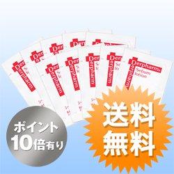 【ポイント10倍】◆送料無料◆シーバム ローション サンプル(10枚1セット)[化粧水]【代引不可】