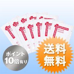 【ポイント10倍】◆送料無料◆ピールオフクレンズ サンプル(10枚1セット)[洗顔料]【代引不可】