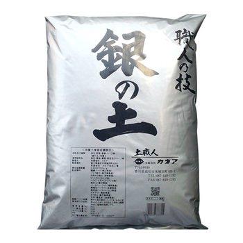【銀の土】20リットル(無肥料の土)