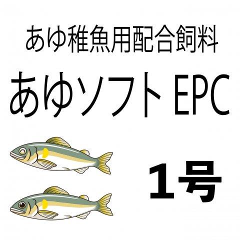 あゆソフトEPC1号