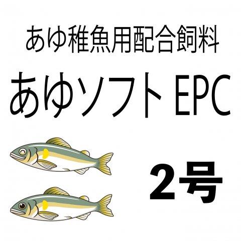 あゆソフトEPC2号
