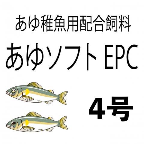 あゆソフトEPC4号