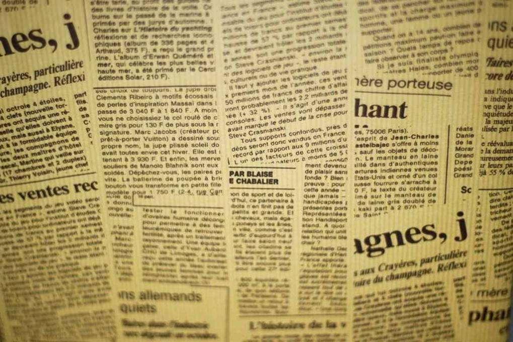包装紙・ニュースレター~簡易 ... : 包装紙 無料 : 無料