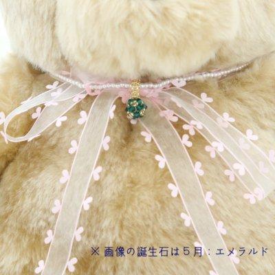 バースディベア<男の子タイプ> 体重ベア 1体 【送料・代引手数料 無料】