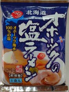 北海道 オホーツクの塩ラーメン(1食)