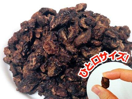 犬猫の手作りご飯におすすめの乾燥馬肉「ホースビッツ」