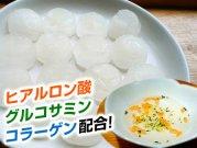 【冷凍】無塩国産鶏 コラーゲンキューブスープ