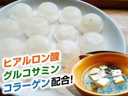 犬猫の手作りご飯におすすめの牛肉スープ「無塩国産牛コラーゲンキューブスープ」