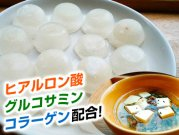 犬猫の泌尿器疾患におすすめの食材「牛コラーゲンキューブスープ」