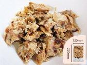 犬猫の手作りご飯におすすめの魚「鮮魚ほぐし身」