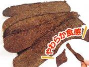 シニア・老犬におすすめの薄切りおやつ「熊本県直送 やわらか馬刺し 80g」