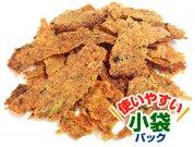 シニア・老犬におすすめの薄切りおやつ「〈お試しパック〉鶏肉と野菜のミルフィーユ 30g」