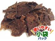 シニア・老犬におすすめの薄切りおやつ「〈お試しパック〉馬肉と野菜のミルフィーユ 30g」