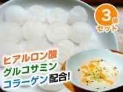 【冷凍】3袋セット 無塩国産鶏 コラーゲンキューブスープ
