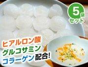 【冷凍】5袋セット 無塩国産鶏 コラーゲンキューブスープ