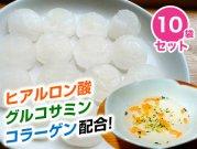 【冷凍】10袋セット 無塩国産鶏 コラーゲンキューブスープ