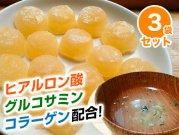 【冷凍】嵐山鮮魚 3袋セット 無塩おさかな コラーゲンキューブスープ