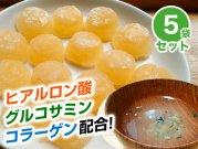 【冷凍】嵐山鮮魚 5袋セット 無塩おさかな コラーゲンキューブスープ
