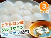 【冷凍】3袋セット 無塩国産牛 コラーゲンキューブスープ