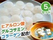 【冷凍】5袋セット 無塩国産牛 コラーゲンキューブスープ