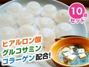 【冷凍】10袋セット 無塩国産牛 コラーゲンキューブスープ