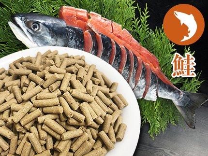 嵐山善兵衛 長寿一番 鮭