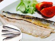 【冷凍】嵐山鮮魚 特選 北海道産 パクパクさんま(骨なし) 加熱用 4枚入り