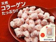 【冷凍】無薬飼育鶏骨ごとすり身-コラーゲン-パラパラミンチ 300g