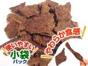 犬猫におすすめの馬肉のおやつ「熊本県直送 やわらか馬刺し 30g」